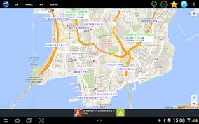 Traffic Map Austin by Traffic Spot Hong Kong Android Apps On Google Play