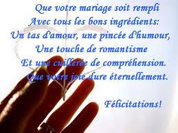 exemple voeux mariage meilleuretendance exemples de textes et cartes de félicitations