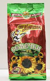 imported russian roasted sunflower seeds babkinu 1 pound 2 pack