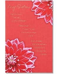 amazon com hallmark mahogany birthday greeting card for sister