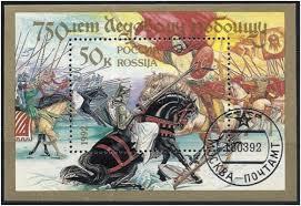 Battle Of Lake Peipus Alexander Nevsky Wins The
