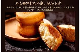 cuisine de a炳 山西特產雞蛋糕鑫炳記草子糕1500g早餐食品獨立包裝學生糕點零食
