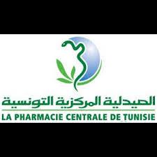 pointage bureau d emploi kef pharmacie centrale produits pharmaceutiques importation le kef