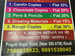 classmate copies discount stationary risali stationery shops in bhilai justdial