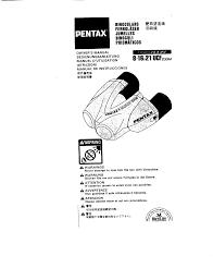 pentax binoculars pentax ucf zoom ii binoculars 62217 pdf user u0027s
