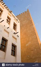 Qatar Doha Middle East Traditional Buildings In The Newly