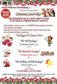Christmas Carols Invitation Cards Christmas Carol Okie 2015 Description2 Jpg