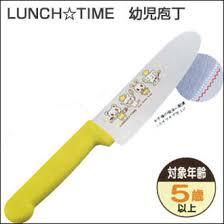 childrens kitchen knives herusi 99box rakuten global market thanks for the great