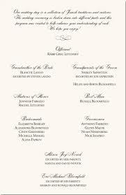 wedding party program wedding ceremony program clipart 43