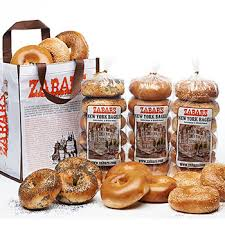 zabar s gift baskets get a kosher gift kosher gift baskets and gift boxes