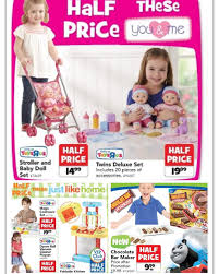 these toys halfprice at toysrus onsale 16 26 3 16 mar16