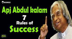 inspirational quotes for success education apj abdul kalam 7 rules of success inspirational speech