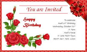 doc 585625 free e invites for birthday u2013 birthday invitation