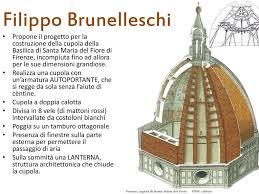 cupola santa fiore brunelleschi l arte quattrocento ppt scaricare