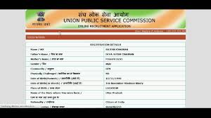 how to fillup upsc recruitments form online youtube