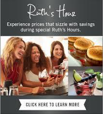 alpharetta steak restaurant ruth s chris steak house