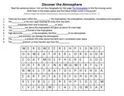 atmosphere worksheet free to download printable find hidden