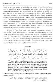 surah al hadid 57 25 25 maariful quran maarif ul quran quran