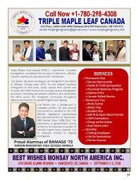 30triple maple leaf canada jpg