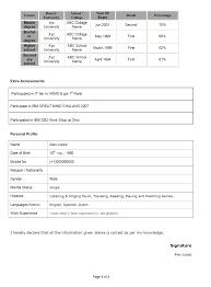 Sample Resume Of Civil Engineering Fresher by Resume Samples Of Software Engineer Fresher