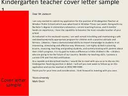 elementary school cover letter kindergarten cover letter