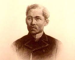 research paper about jose rizal habille en prada resume advice on producing an outline research
