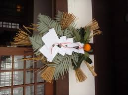 Kadomatsu New Year Decoration by Japanese New Year Decorations Iromegane