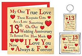 13th wedding anniversary gift ideas our 13th wedding anniversary gift set card keyring fridge