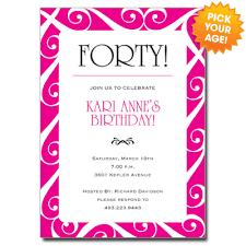 60th birthday invitations60th birthday invitations custom