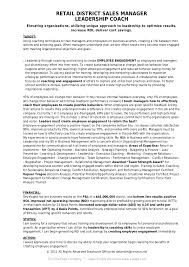 District Manager Resume Sample by Common Letters District Manager Resume Cover Letter Examples