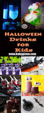 Halloween Party For Adults Ideas Best 20 Halloween Drinks For Kids Ideas On Pinterest Halloween