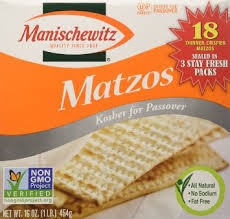 kosher for passover matzah buy streits passover matzos 3 1 lb packages streit in cheap