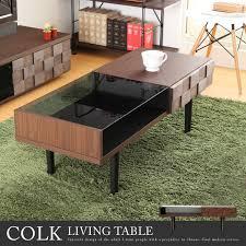 kagu350 rakuten global market table kagu350 rakuten global market table center table width 110