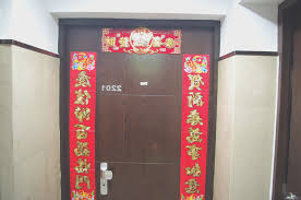 home design for new year fresh chinese new year home decoration interior design for home