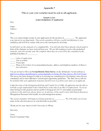 10 immigration recommendation letter assembly resume