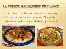 cuisine maghrebine les maghrébins en ppt télécharger