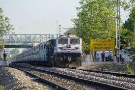 Ramakistapuram Gate railway station