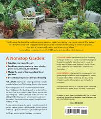 the nonstop garden a step by step guide to smart plant choices