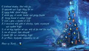 merry christmas poems for everyone lakshaya baliyan pulse