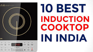 Which Induction Cooktop Is Best 10 Best Induction Cooktop In India With Price 2017 Youtube