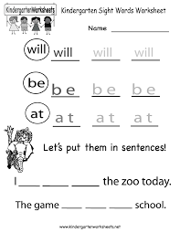 Free Printable Worksheets For Preschool Teachers Kindergarten Sight Words Worksheet Printable Worksheets Legacy