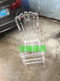Transparent Acrylic Chairs Online Get Cheap Transparent Acrylic Chairs Aliexpress Com