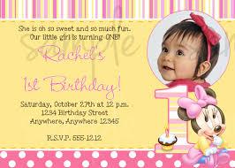 Birth Invitation Cards 1st Birthday Invitation Wording Kawaiitheo Com