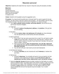 Make My Resume Free Now Actor Resume Templates Acting Resume Template Build Your Own