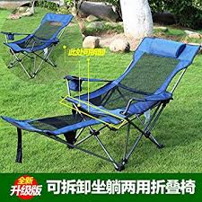 gumo outdoor leisure folding chair recliner nap bed portable