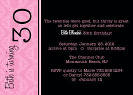 30th birthday invitation wording themesflip com