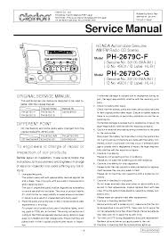 2006 b tracker wiring diagram 2006 wiring diagrams
