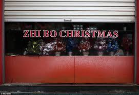 Christmas Decorations Shops In Uk by The Town Where Christmas Lasts All Year Long Yiwu In China U0027s