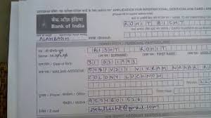 Authorization Letter For Bank Withdrawal In India Online Writing Lab Bank Application Letter In Hindi