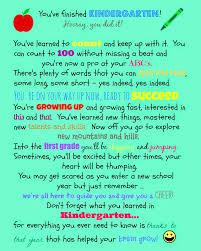 b is 4 brody u0027s kindergarten poem printable